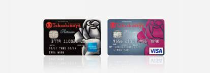 how to get a virgin credit card voucher